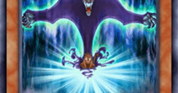 虚栄の大猿の評価と入手方法