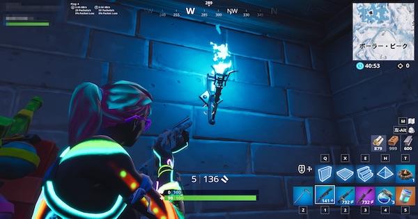 ポーション焚き火実装フラグ!?謎の青い炎とは?