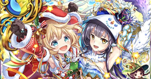 アリエッタ&エリス(クリスマス2018)の評価