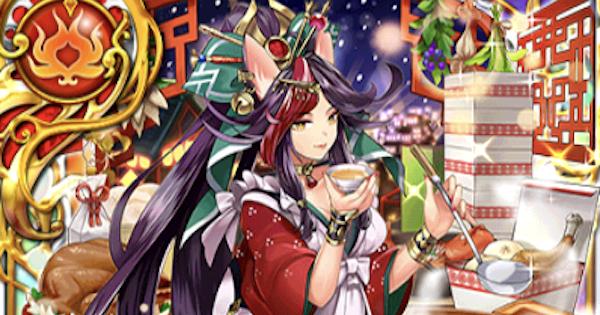 アヤナ(クリスマス)の評価