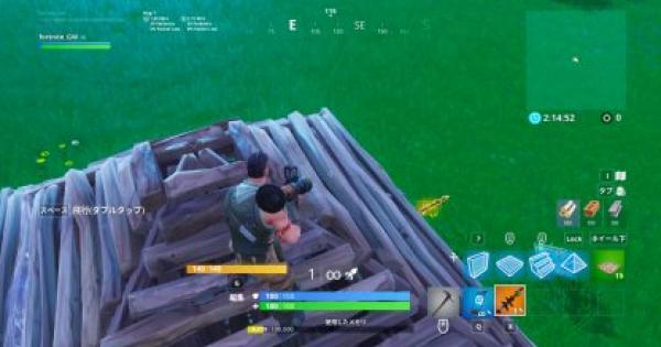 ロケランを足元に撃ってもノーダメ!?屋根爆破テクニック