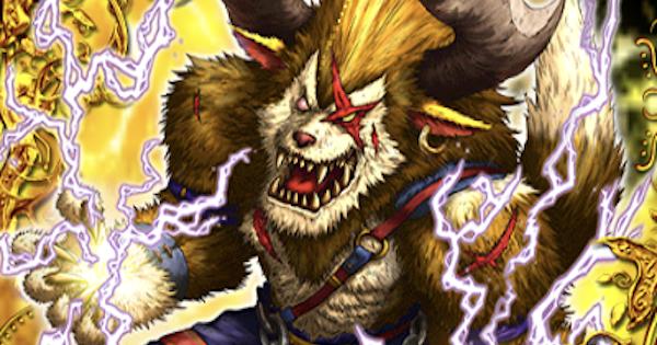闇狼/アヌビス(クリスタルガチャ)の評価