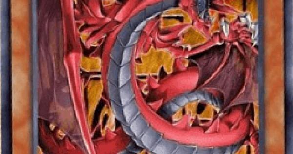 神炎皇ウリアの評価と入手方法