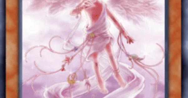 守護霊アイリンの評価と入手方法