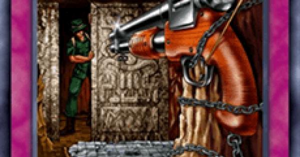 地獄の扉越し銃の評価と入手方法