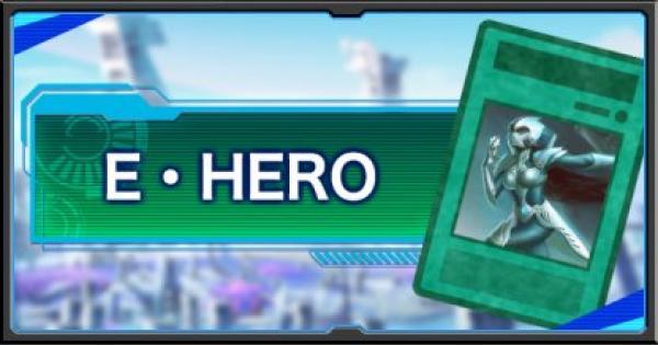 融合HEROのレシピと回し方を紹介