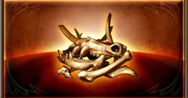 巨獣骨の入手方法/効率の良い集め方と周回方法