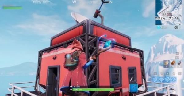 「航空管制塔の上でダンスをする」チャレンジ攻略!