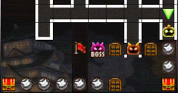 黒ウィズラビリンス2超高難度「8階」攻略&デッキ構成