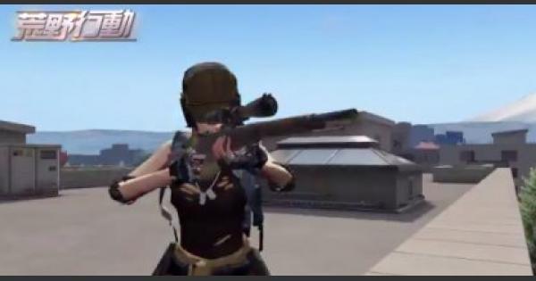 新狙撃銃『M1891』が実装!?スマホ版アプデ【1/10】