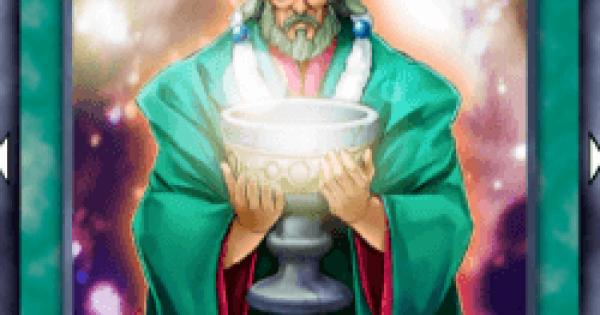 賢者の聖杯の評価と入手方法