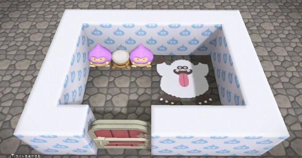 「ぬいぐるみハウス」の部屋レシピと効果