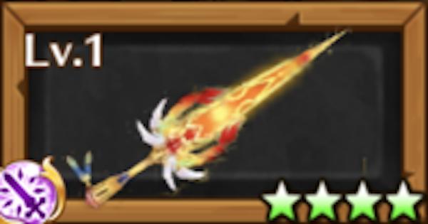 ソアラモチーフ武器(輝剣)/かがやきのほうけんの評価