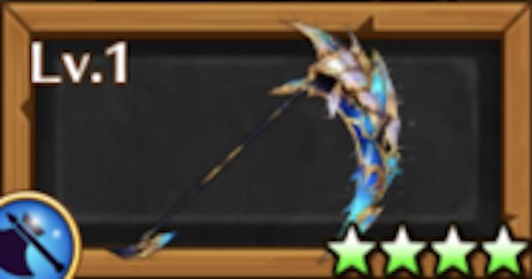 カルロスモチーフ武器(斧)/魔王の鎌の評価