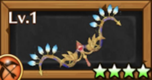 ファナモチーフ武器(弓)/あそびのゆみの評価