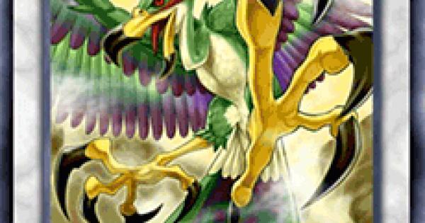 霞鳥クラウソラスの評価と入手方法