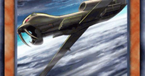 幻獣機サーバルホークの評価と入手方法