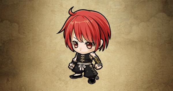 道蓮の戦闘服の性能と入手方法