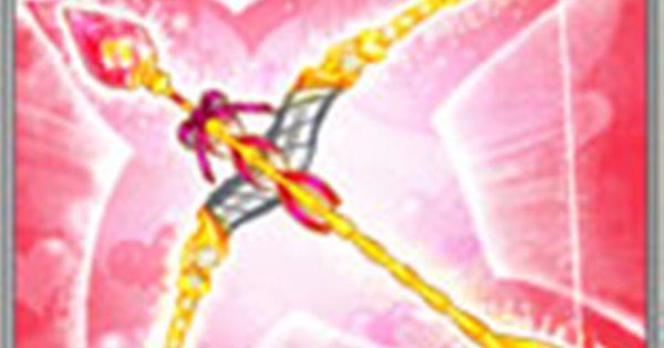 飛恋の弓矢の性能   前衛スキル