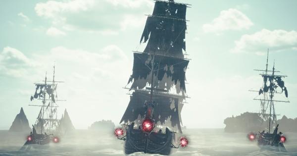 消える船(幽霊船)の出現場所と攻略方法