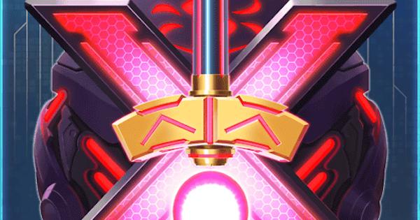 『星断ちの邪聖剣』の性能