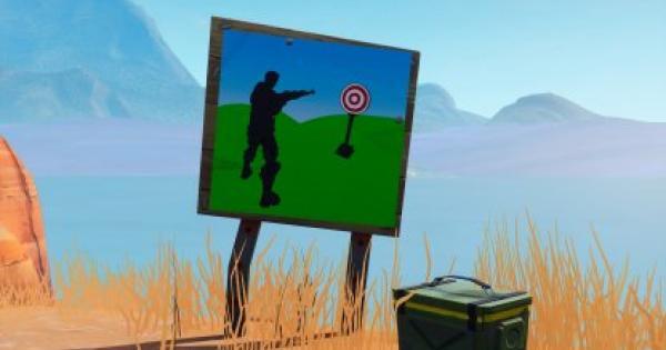 「射撃場で5以上のスコアを獲得する」チャレンジ攻略
