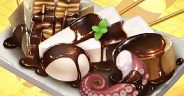 『おでんチョコ』の性能