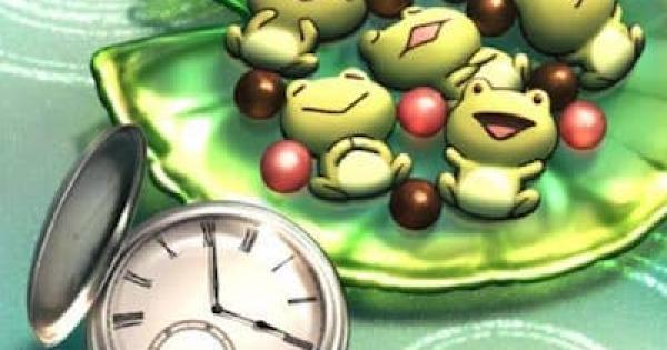 『懐中時計&カエルチョコ』の性能