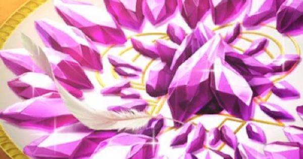 『紫水晶の砂糖菓子』の性能