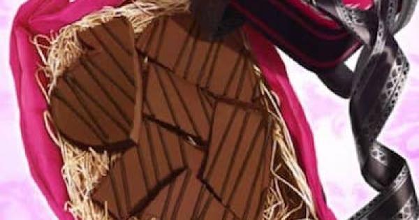『ノットハート・チョコレート』の性能