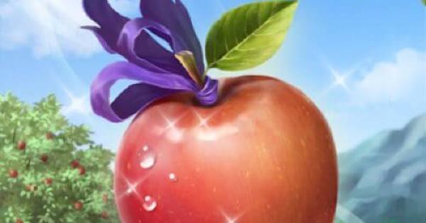 『異界の果実』の性能