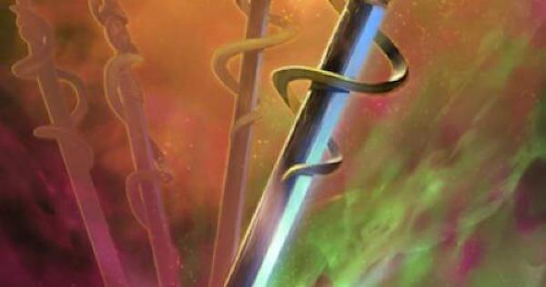 『項羽の剣』の性能