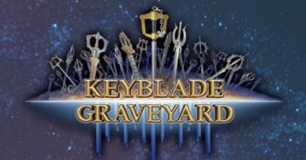 キーブレード墓場のマップ 宝箱一覧