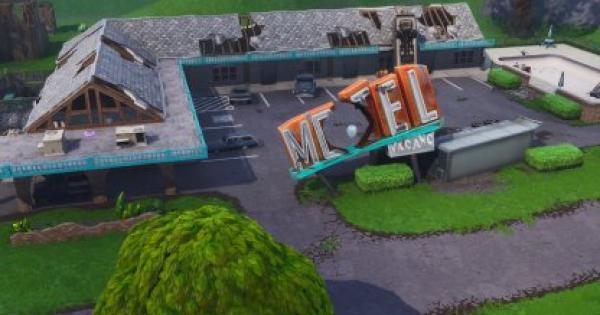 「モーテルかキャンピンカーの駐車場で宝箱弾薬箱を開ける」攻略