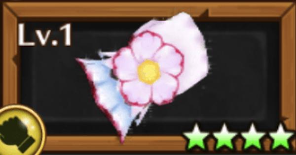 エリス(バレンタイン)モチーフ武器/儚き彩華の評価
