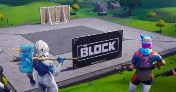 ザ・ブロックで宝箱や弾薬箱を開ける