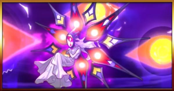 嘆きの女神(ベリーハード)の攻略とオススメ編成|嘆きの追跡者