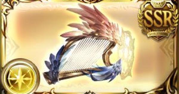 ハープ・オブ・ハルワアムル(ハルマル琴)の性能|光天司武器