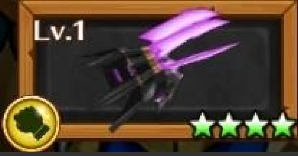薄金ver.1.0の評価/シャナオウモチーフ武器