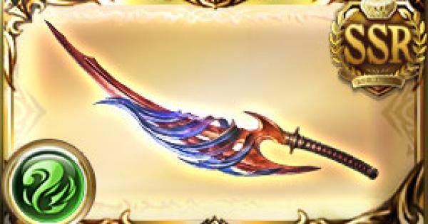 蒼紅之華刀(ユエル刀)の評価/最終性能|水着ユエル解放武器