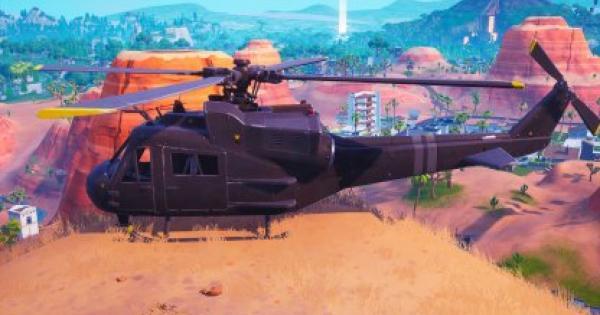 島に上陸した謎のヘリコプターの正体に迫る!