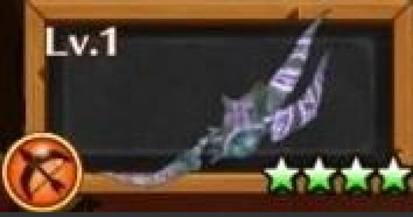 呪弓/呪われし弓の評価と必要ルーン数