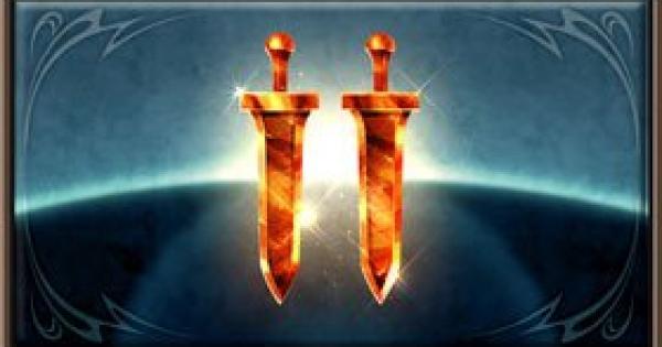 『双剣士の証』の入手方法|おすすめ周回場所と使い道