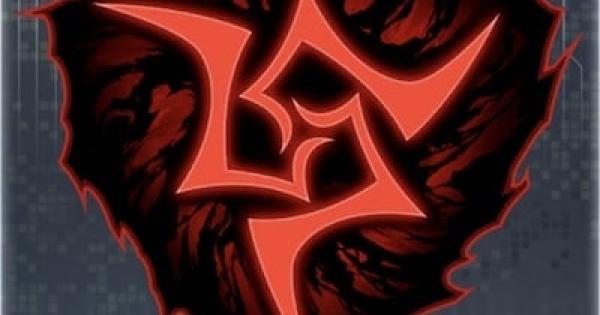 『仄黒き妄執の令印』の性能