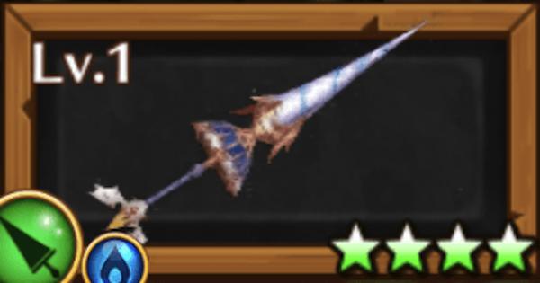 エクセリアモチーフ武器(槍)/オベリスクランスの評価