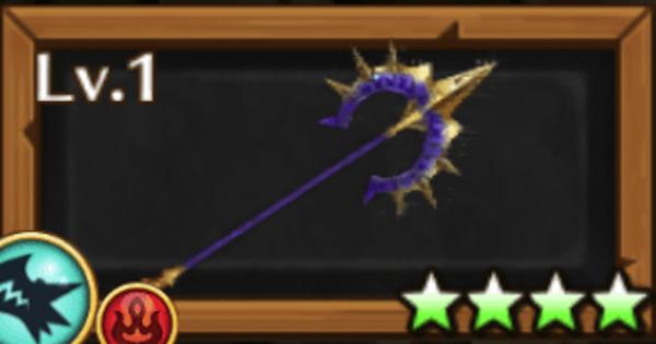 ナギモチーフ武器(竜)/ベライトシャフトの評価