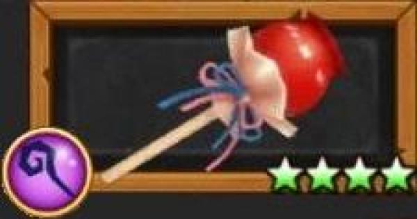 紅いリンゴあめ/コヨミモチーフ(杖)の評価