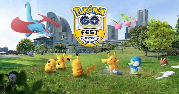 サマーイベント(GO FEST)が2019年も開催!