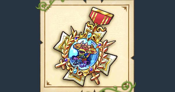 キングクイーンの勲章の効果とおすすめの組み合わせ