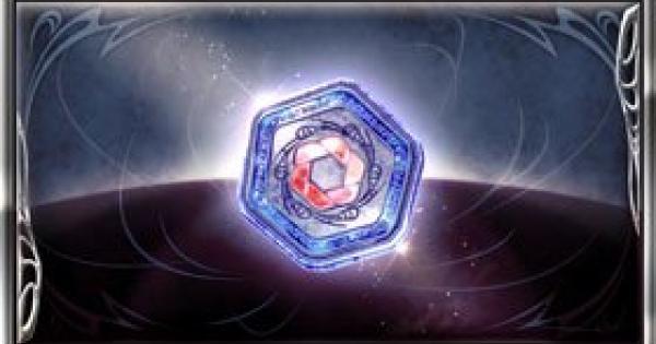 『氷晶宮のメダリオン』の入手方法/集め方|ミックスパイ復刻